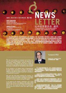 BCECC Newsletter #27