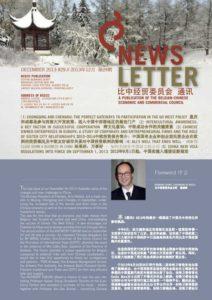 BCECC Newsletter #29