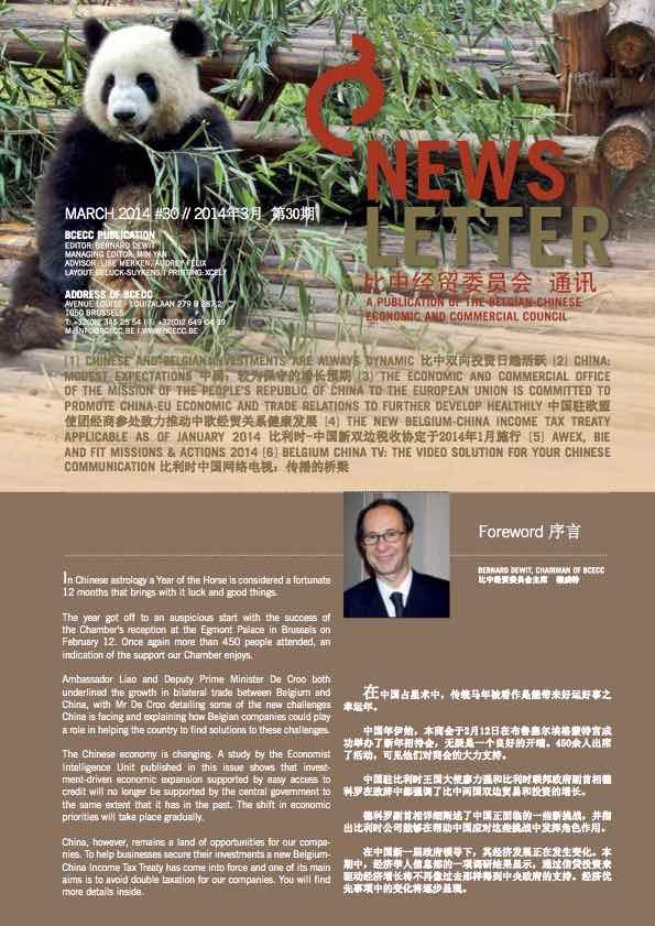 BCECC Newsletter #30