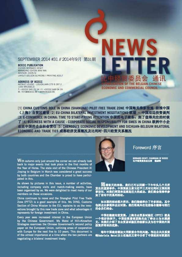 BCECC Newsletter #31