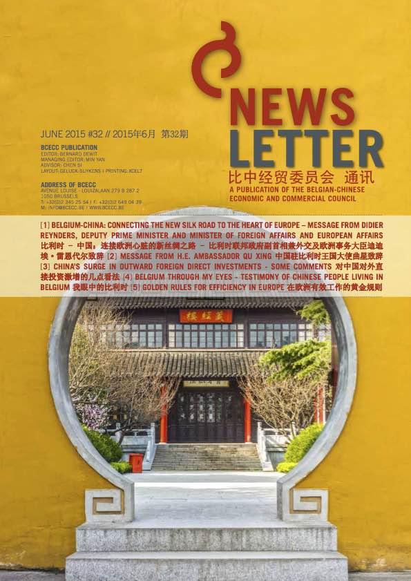 BCECC Newsletter #32