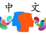 Workshop: Learn Chinese in One Day