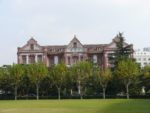 EU-China DOC Conference & Workshop: Shanghai Jiao Tong University - November 14-16, 2014