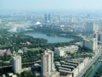 Business mission to Tianjin Economic Technological Development Area (TEDA)