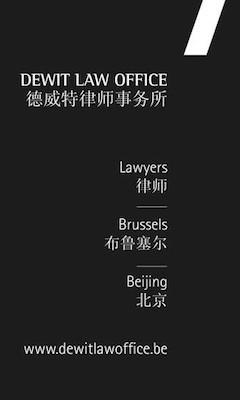 Dewit Law Office lawyers