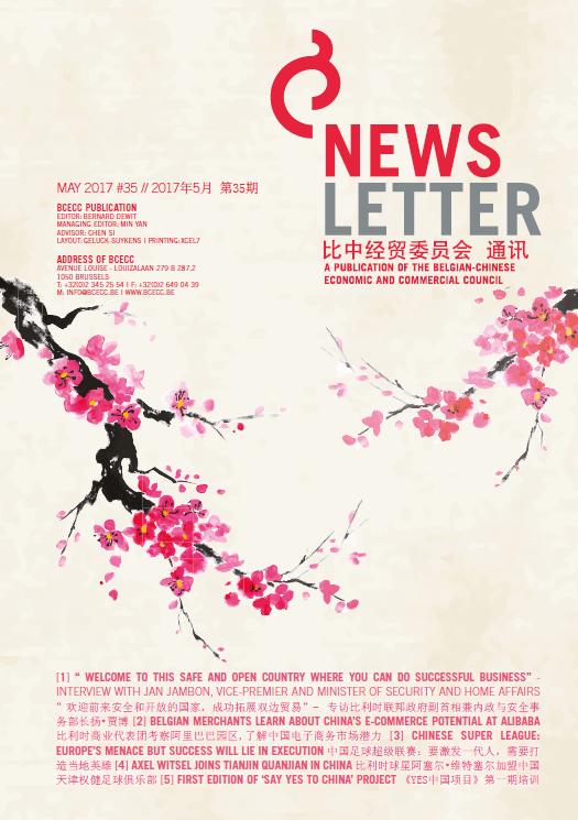 BCECC Newsletter #35