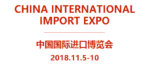 Information session on China International Import Expo (CIIE) on Mar. 16