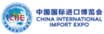 Increase your visibility during the China International Import Expo (CIIE) 2018