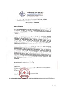 Invitation Letter The 11th China International Credit And Risk