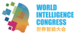 3rd World Intelligence Congress