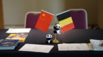 Belgium - China (Chengdu) B2B Matchmaking Event