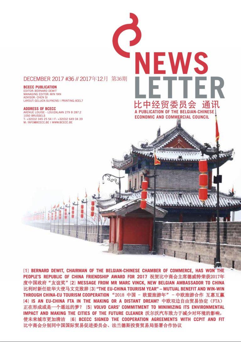 BCECC Newsletter December 2017