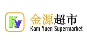 kam-yuen-supermarket